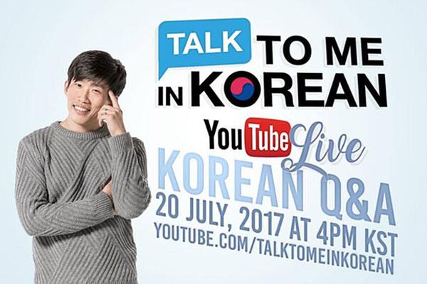 """세계인의 한국어 선생님 """"Talk To Me In Korean"""" 선현우 대표"""