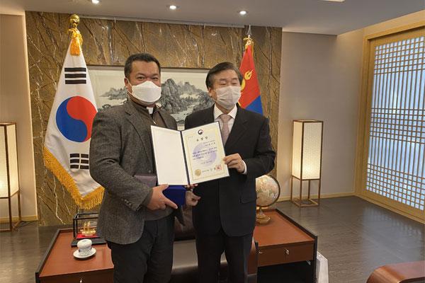 2020 대한민국 해외봉사상 외교부장관상 수상… 신기호 (몽골)