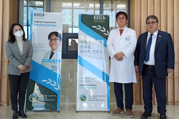세계로 떠난 글로벌협력의사들… 우즈베키스탄 한의사 송영일