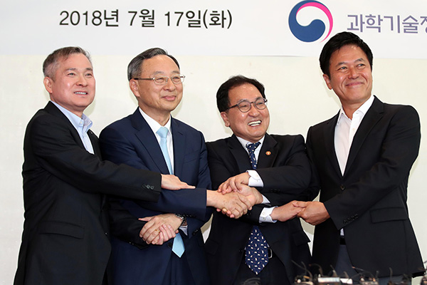 Arrivée imminente des services mobiles 5G en Corée du Sud