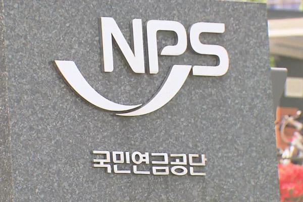 Le NPS décide de se doter d'un code de gestion