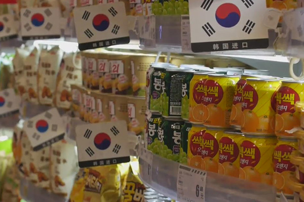 K-Food Exports to Surpass 10 Trillion Won This Yr