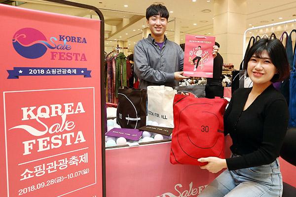 El impacto de Korea Sale Festa en el comercio