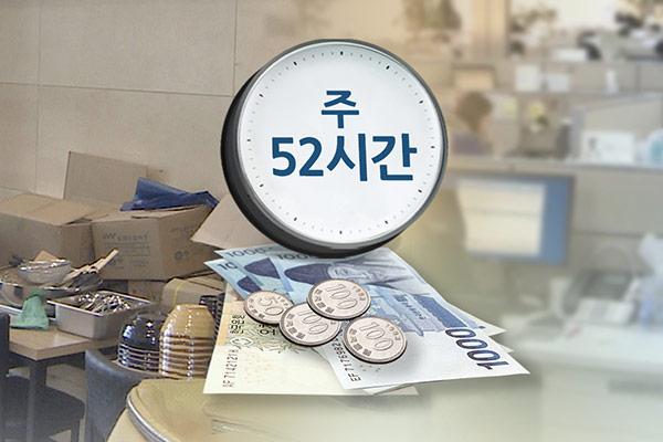 アメリカの利上げが韓国経済に与える影響