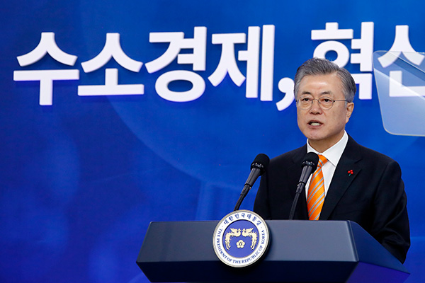"""Hàn Quốc thúc đẩy """"Nền kinh tế hydro"""""""