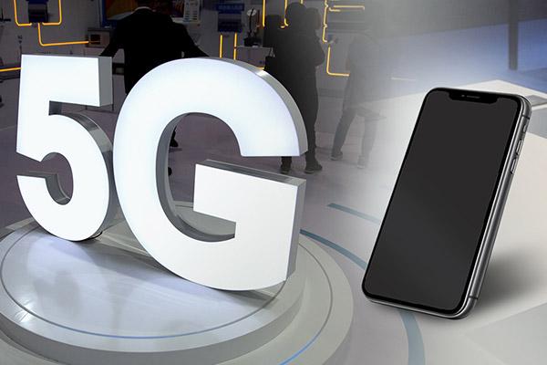 Стратегия развития новой отрасли 5G