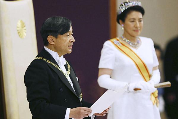 Japón inaugura una nueva era