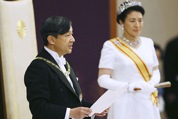 Japan's New Imperial Era and Korea-Japan Ties