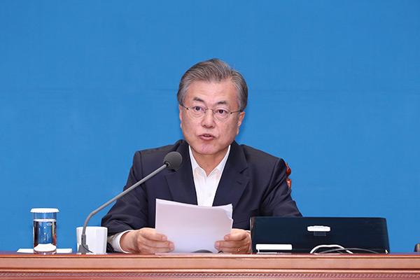 Moon Jae In cumple dos años de mandato