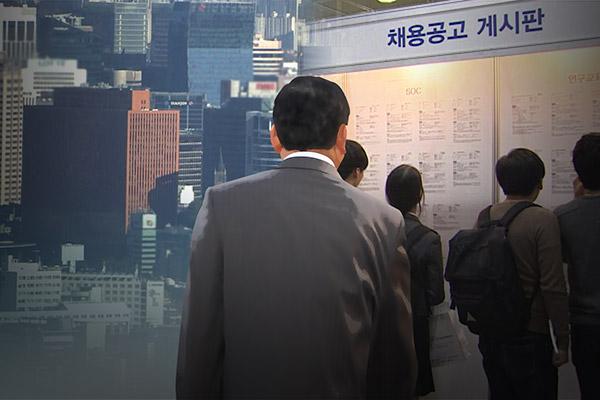 물꼬 트인 정년연장