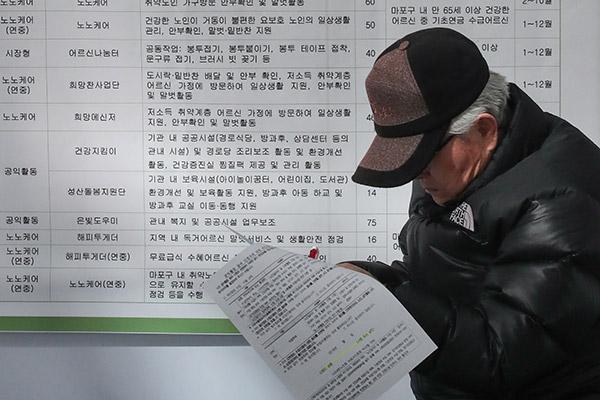 聚焦韩国人口形势