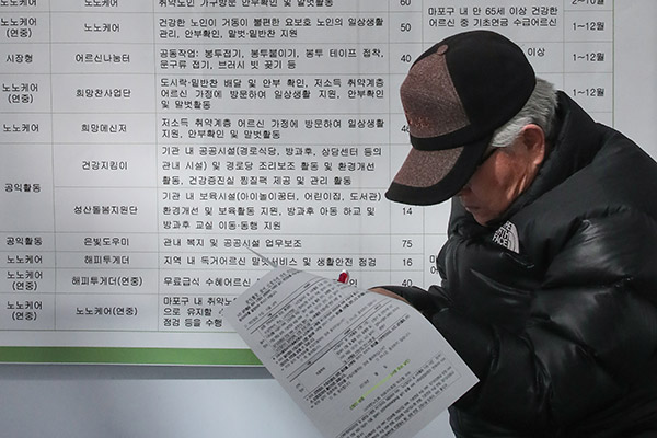 """Hàn Quốc đối mặt với tình trạng """"vách đá nhân khẩu"""" nghiêm trọng"""