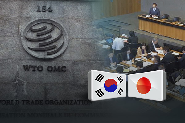 S. Korea-Japan Trade Dispute Heading to WTO