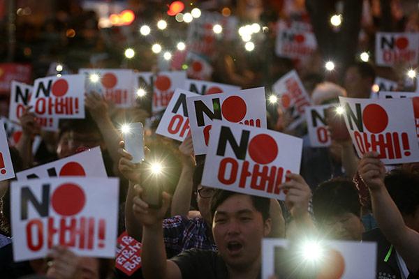 Japón excluye a Corea del Sur su lista blanca