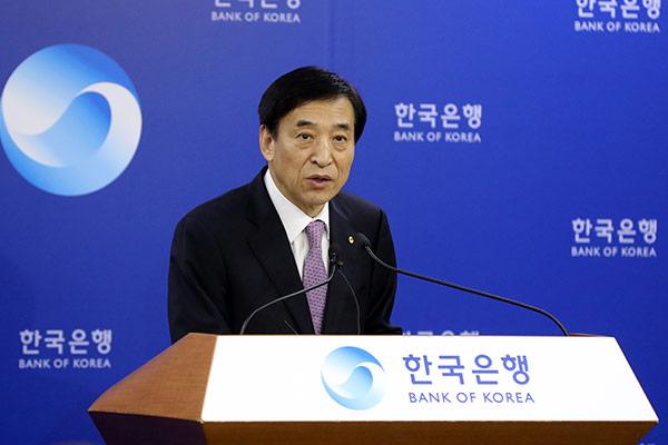 韩国央行降息