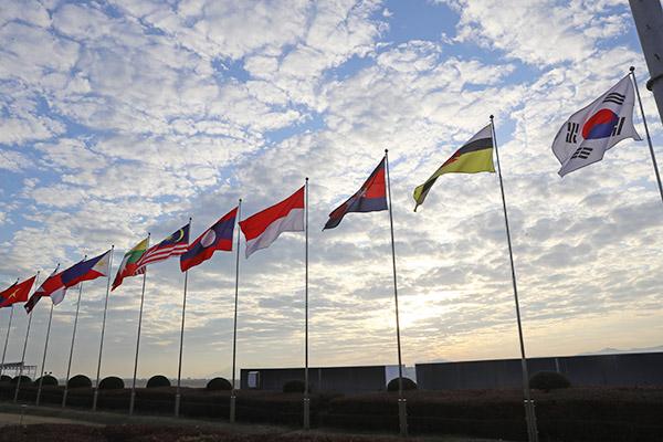 KTT Khusus Korea Selatan dan ASEAN yang Digelar di Busan