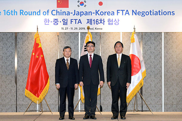 S. Korea, China, Japan Hold New Round of FTA Talks in Seoul