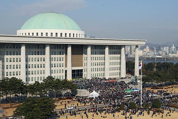 Südkoreas Haushalt für 2020