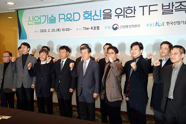 2020韩国产业结构调整