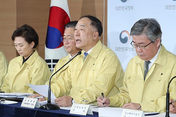 Südkorea legt Programm gegen wirtschaftliche Auswirkung von Covid-19 auf