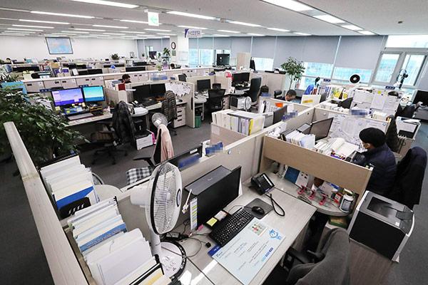 """""""Smart Work"""" yang Diuji Coba di Korea Selatan"""