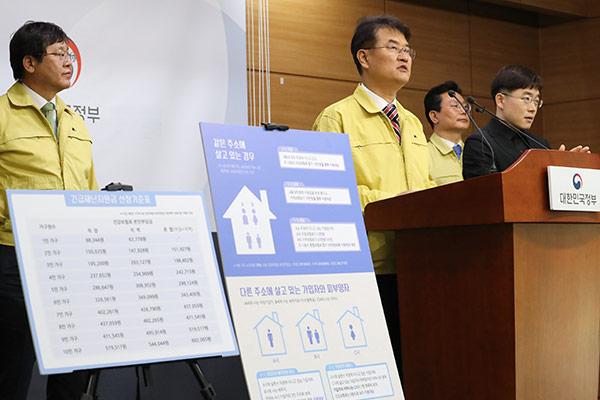 Чрезвычайная помощь южнокорейским домохозяйствам