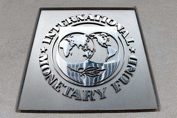تقرير صندوق النقد الدولي إزاء الاقتصاد العالمي