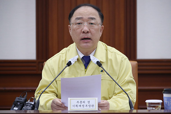 Hàn Quốc khởi động đàm phán FTA với Campuchia trong tháng 7