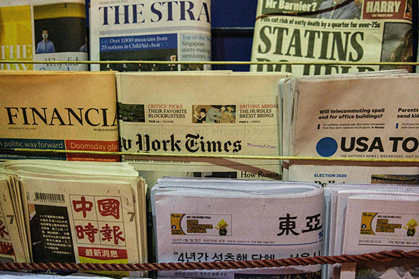 Asiatische Städte wollen um Unternehmen aus Hongkong werben