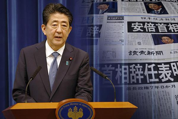 Quelle politique économique au Japon après la démission de Shinzo Abe?