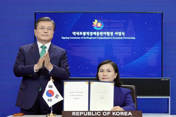 Corea del Sur firma acuerdo RCEP
