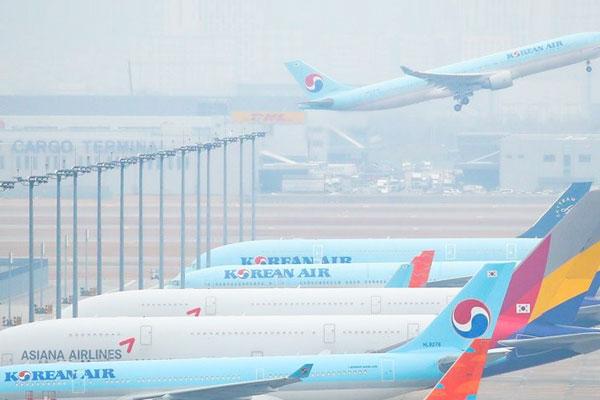 韩国航空业收购重组