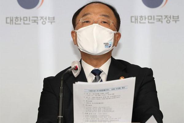 聚焦韩国政府追加预算