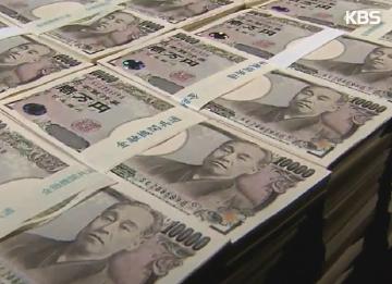 Seriusnya deflasi yen Jepang dan implikasinya pada ekonomi Korea Selatan