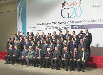 Hasil pertemuan Menkeu dan gubernur bank sentral G20 dan implikasinya