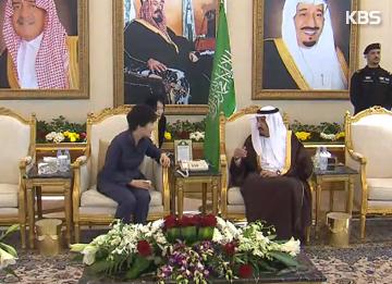 Prospek ekspor PLTN cerdas Korsel ke Arab Saudi dan ekspektasinya