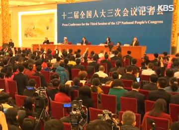 Kebijakan utama di dua pertemuan politik besar Cina, dan implikasinya di ekonomi Korsel