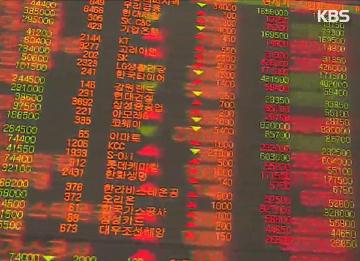 Perubahan terakhir pasar saham Korsel dan dampak lanjutannya