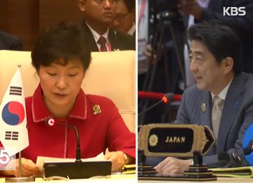 Hubungan ekonomi antara Korsel-Jepang dalam 50 tahun dan prospeknya ke depan
