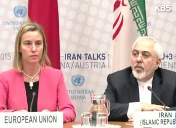 Potensial pasar Iran menyusul tercapainya kesepakatan nuklir