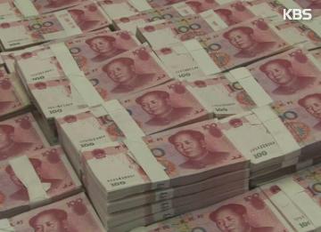 Depresiasi yuan Cina dan imbasnya pada ekonomi Korsel