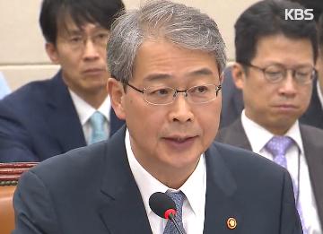 Perubahan yang dibawa oleh bank online di Korea Selatan