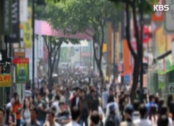 Pertumbuhan rendah dari negara berkembang berimbas pada ekonomi Korea Selatan