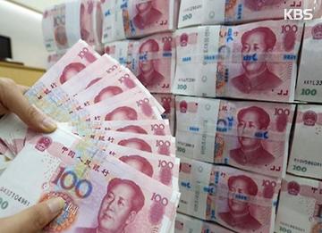 """Kemungkinan yuan masuk dalam """"keranjang"""" SDR, IMF dan imbasnya pada ekonomi Korsel"""