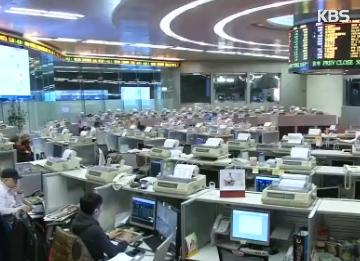 Mỹ tăng lãi suất cơ bản sẽ tác động thế nào đến kinh tế Hàn Quốc