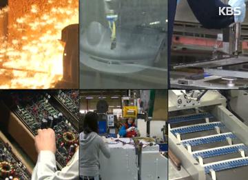 Ba Hiệp định tự do thương mại cùng có hiệu lực, cơ hội cho xuất khẩu Hàn Quốc
