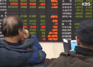 Perkembangan terbaru di bursa saham Korea dan langka lebih lanjut