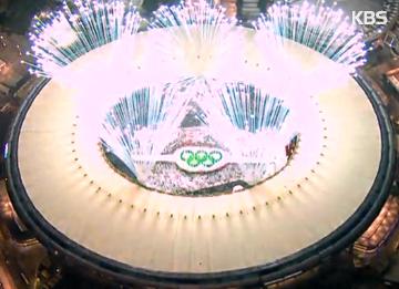 Dampak khusus ekonomi dari Olimpiade