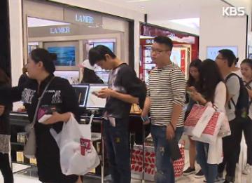 Hasil yang Diharapkan dari Korea Sale FESTA