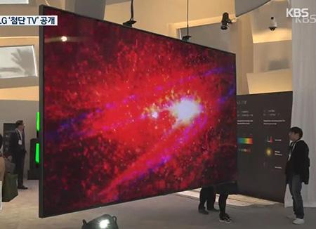 Международная выставка потребительской электроники CES 2017